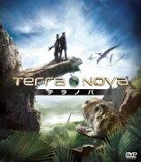TERRA NOVA/テラノバ<SEASONSコンパクト・ボックス>