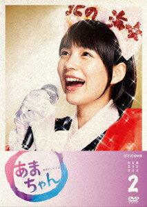 【楽天ブックスならいつでも送料無料】あまちゃん 完全版 DVD-BOX 2 [ 能年玲奈 ]