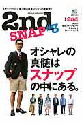 【送料無料】2nd SNAP(#3)