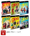 【セット組】glee ブルー・レイ SEASONS特別価格セット【Blu-ray】