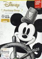 ディズニーファンタジーショップカタログ(2019年春号)