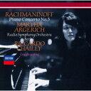 ラフマニノフ:ピアノ協奏曲第3番 チャイコフスキー:ピアノ協奏曲第1番 [ マル