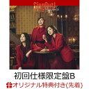 【楽天ブックス限定先着特典】Sing Out! (初回仕様限定盤 CD+Blu-ray Type-B...