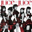 【送料無料】裸の裸の裸のKISS/アレコレしたい!(初回限定盤A CD+DVD) [ Juice=Juice ]