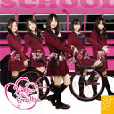 片想いFinally(TypeB CD+DVD) [ SKE48 ]