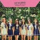 【先着特典】今日から私たちは 〜GFRIEND 1st BEST〜 (初回限定盤A CD+Photo Book) (うちわ付き) [ GFRIEND ]