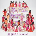 �y���������z�yGW�|�C���g3�{�zLesson1 [ E-girls ]