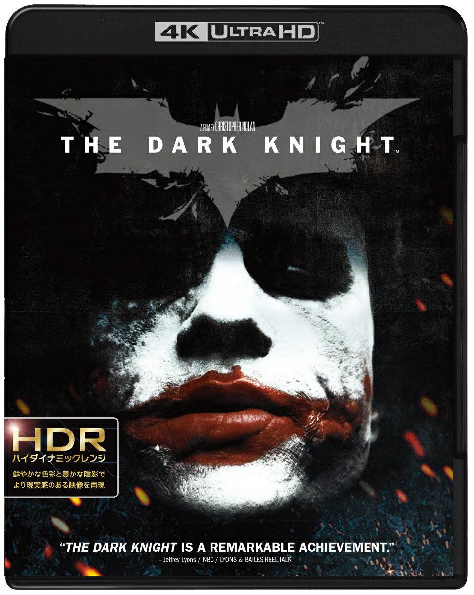 ダークナイト(4K ULTRA HD+ブルーレイ)(3枚組)【4K ULTRA HD】