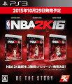 NBA 2K16 PS3版の画像