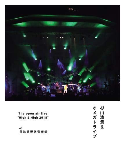 "The open air live ""High&High 2018""【Blu-ray】画像"