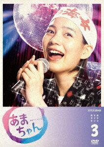 【楽天ブックスならいつでも送料無料】あまちゃん 完全版 DVD-BOX 3<完> [ 能年玲奈 ]