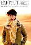 BARFOUT!(vol.278(NOVEMBE) Culture Magazine From Shi 佐藤健/生駒里奈/賀来賢人/唐田えりか/桐谷美玲/タクヤ&タ (Brown's books)