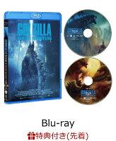 【先着特典】ゴジラ キング・オブ・モンスターズ Blu-ray2枚組(A4クリアファイル付き)【Blu-ray】