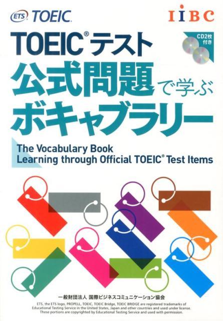 https://item.rakuten.co.jp/book/12366181/