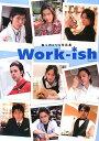 Workーish