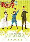 ヘタリア(2) Axis Powers (Birz extra) [ 日丸屋秀和 ]