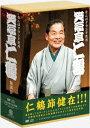 なんばグランド花月 笑福亭仁鶴 独演会 DVD-BOX [ 笑福亭仁鶴 ]