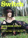 SWITCH(31-5) 特集:前田敦子 SWITCH MOVIE FES.2013