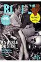 ROLLER magazine(#05)