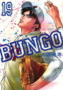 BUNGO-ブンゴー 19 (ヤングジャンプコミックス) [ 二宮 裕次 ]
