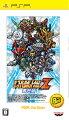 第2次スーパーロボット大戦Z 再世篇 PSP the Bestの画像