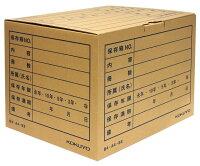 コクヨ 文書保存箱 収納 ボックス B4・A4用 B4A4-BX
