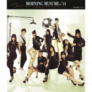 【送料無料】モーニング娘。'14カップリングコレクション2(初回限定2CD+DVD) [ モーニング娘。'...