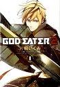 GOD EATER 2(1) (...