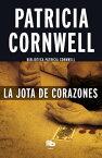Jota de Corazones / All That Remains SPA-JOTA DE CORAZONES / ALL TH [ Patricia Cornwell ]