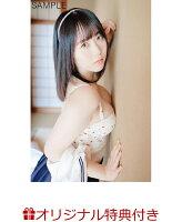 【楽天ブックス限定特典】夜道雪1st写真集『ひめごと』(ブロマイド)
