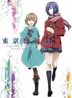東京喰種トーキョーグール√A Vol.5