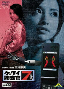 ケータイ捜査官7 File 02画像