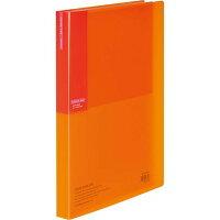 コクヨ ファイル クリアファイル カラータグ 40枚 オレンジ CTラーC40YR