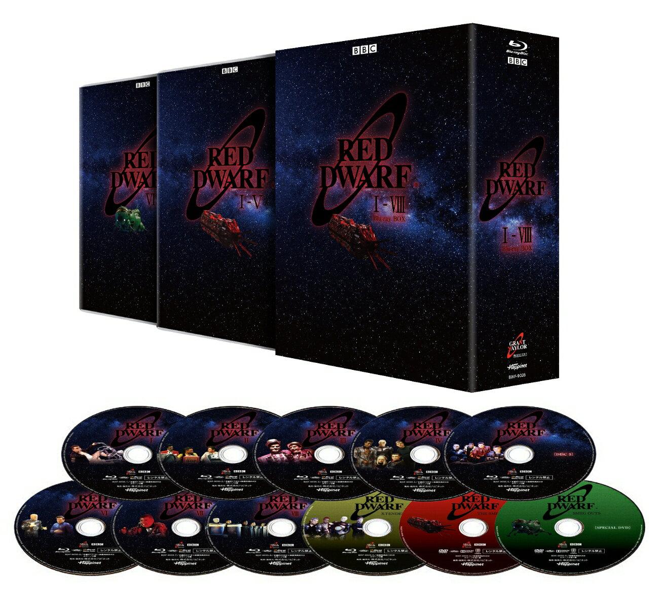 宇宙船レッド・ドワーフ号 シリーズ1〜8 完全版 Blu-ray BOX【Blu-ray】画像