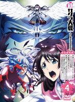 新サクラ大戦 the Animation 第4巻 DVD特装版