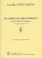 【輸入楽譜】サン・サーンス, Camille: 動物の謝肉祭