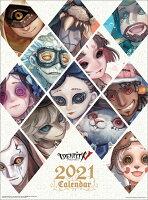 Identity5(2021年1月始まりカレンダー)