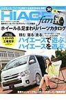TOYOTA new HIACE fan(vol.30) ハイエース・最新ホイール&サスチューニング読本 (ヤエスメディアムック)