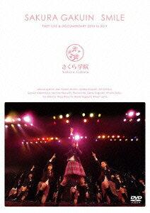 邦楽, ロック・ポップス  FIRST LIVEDOCUMENTARY 2010 to 2011SMILE