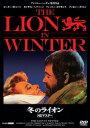 冬のライオン HDマスター [ ピーター・オトゥール ]