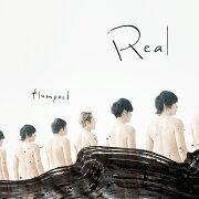 5/20発売!flumpoolニューアルバム『Real』