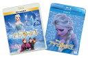 【オンライン予約限定商品】アナと雪の女王 MovieNEXプラス3D 【Blu-ray】