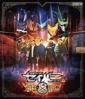 仮面ライダーセイバースピンオフ 剣士列伝【Blu-ray】