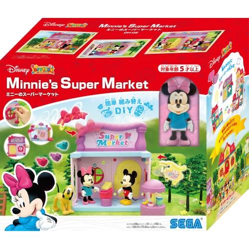 ディズニーキャラクター DIYTOWN ミニーのスーパーマーケット