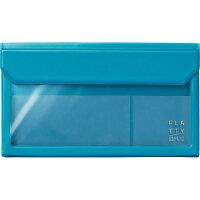 キングジム バッグインバッグ FLATTY 封筒サイズ 水色 5362ミス