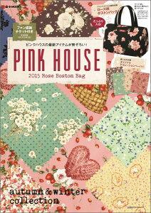 【楽天ブックスならいつでも送料無料】PINK HOUSE 2015 Rose Boston Bag