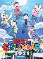 おそ松さん(2021年1月始まりカレンダー)