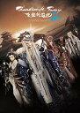 Thunderbolt Fantasy 東離劍遊紀2 4(完全生...