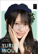 (卓上) 井上由莉耶 2016 HKT48 カレンダー