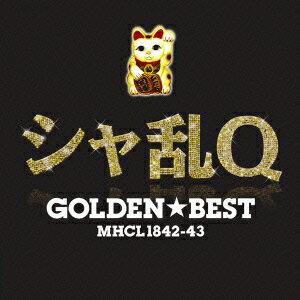 ゴールデン☆ベスト シャ乱Q(2CD) [ シャ乱Q ]
